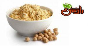 آرد نخودچی چگونه تهیه میشود ؟