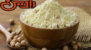 آرد نخودچی برای نوزاد