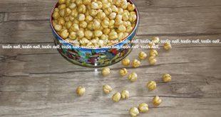 خرید نخودچی صادراتی به روش آنلاین